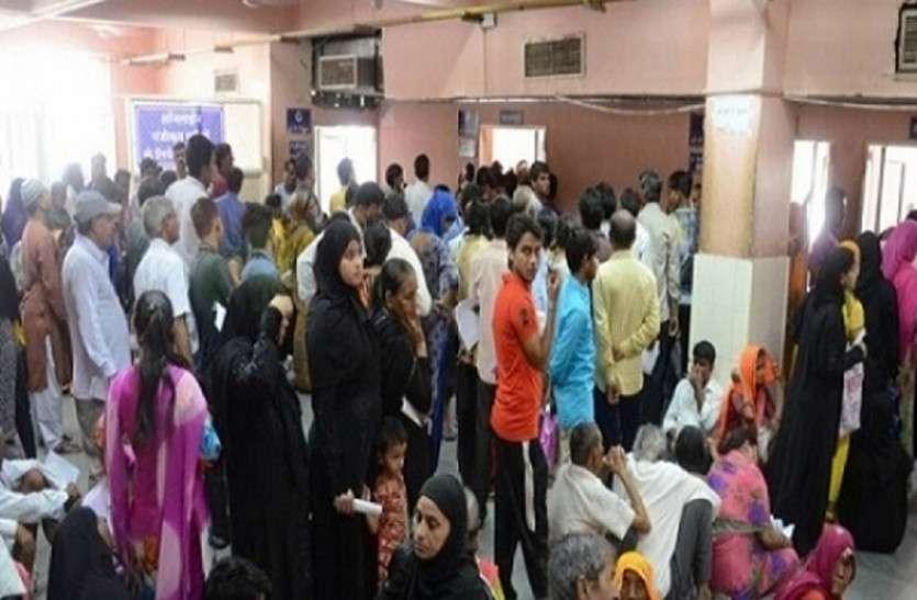 मौसमी बीमारियों की जद में आने लगा राजस्थान, चिकित्सा विभाग ने दिए सर्तक रहने के निर्देश