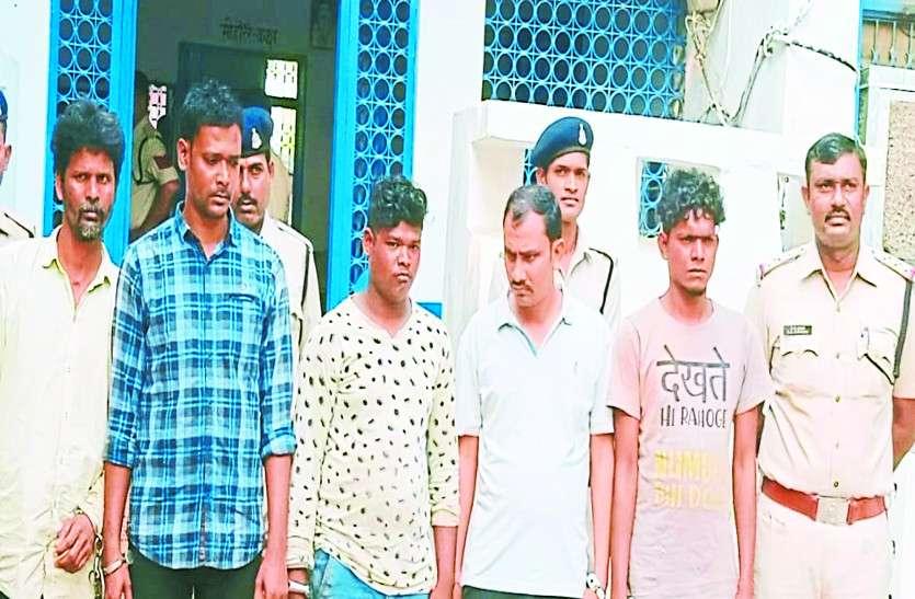 ग्राहकों से मारपीट करने वाले शराब दुकान के 5 कर्मचारी को किया गिरफ्तार, भेजे गए जेल