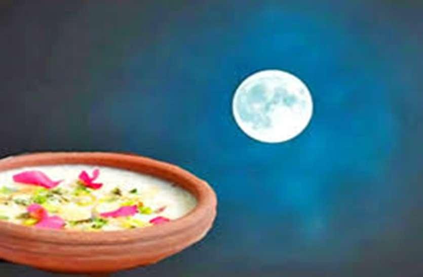 शरद पूर्णिमा की पूजा के दौरान मां लक्ष्मी को लगाएं इन चीजों का भोग, घर में बरसेगा धन