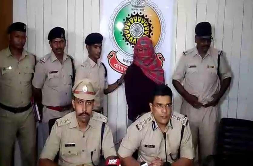 प्रतिबंधित संगठन सिमी के आतंकी को छत्तीसगढ़ पुलिस ने हैदराबाद एयरपोर्ट से किया गिरफ्तार