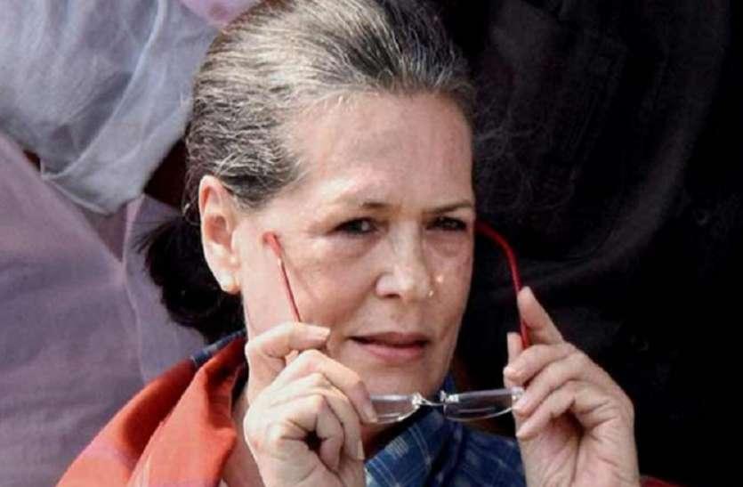 प.बंगाल को लेकर कांग्रेस अध्यक्ष सोनिया गांधी की नई योजना, जाने विस्तार से...