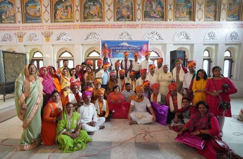 कैलाश यात्रा दल के यात्रियों का राजस्थानी अंदाज में किया स्वागत