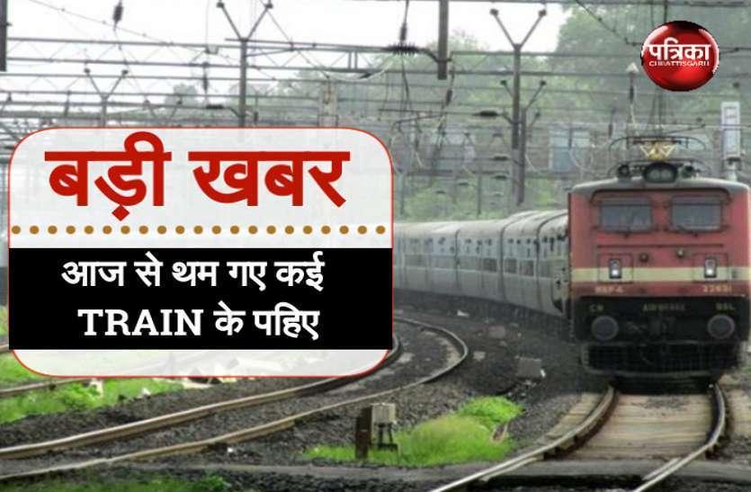 अभी-अभी जारी हुआ बड़ा मेगा ब्लॉक, ये 14 ट्रेनें रद्द, 7 दिनों तक यात्रियों को होगी मुसीबत
