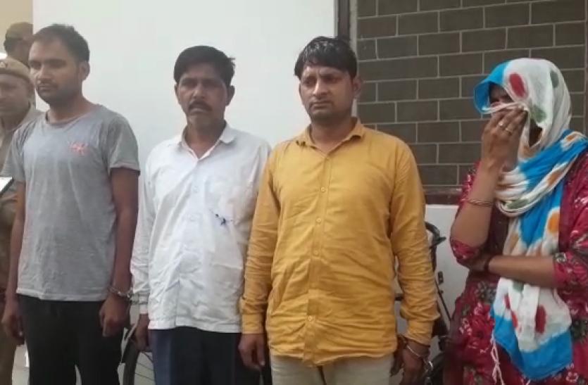 Bulandshahr: पुलिस ने हत्या करने से पहले ही गिरफ्तार किए सुपारी किलर, महिला ने रची थी खौफनाक साजिश- देखें वीडियो