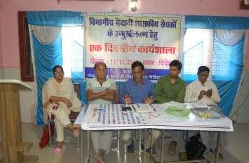 जलापूर्ति सुनिश्चित कराने जिले के 150 गांव गोद लेगा पीएचई