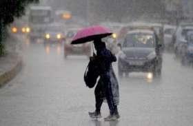 मौसम विभाग से आई खबर, कई हिस्सों में भारी बारिश की संभावना, टूटा 10 साल का रिकॉर्ड