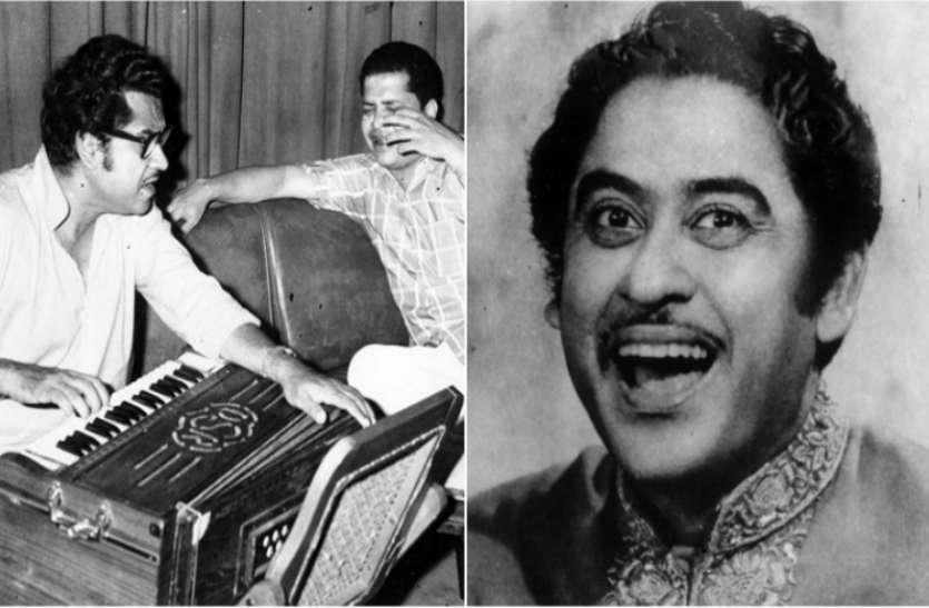 बचपन में फटे बांस जैसा गाते थे किशोर कुमार इस घटना ने बना दिया सिंगर, जानिए उनकी जिंदगी से जुड़े 10 दिलचस्प किस्से