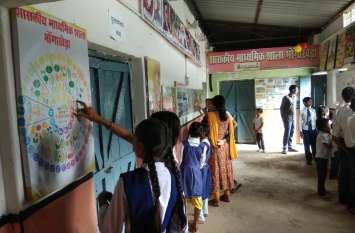 स्कूल के एक कमरे में दुनिया भर का ज्ञान पाएंगे बच्चे, ऐसा किया नवाचार