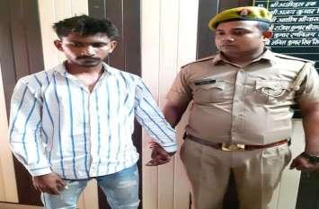 दलित युवक की हत्या कर फरार हो गया था आरोपी, अब इस हाल में पुलिस को मिला