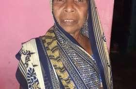 ऑटो सवार महिला के थैले से दो महिलाओं ने थैला काटकर पार किए 10 हजार रुपए