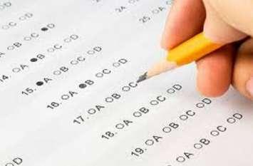 परीक्षा में 25 शिक्षक नहीं दिखा पाए अपनी दक्षता