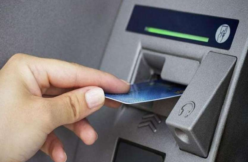 Atm forgery