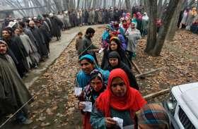 BDC Election: 1065 प्रत्याशी मैदान में,27 निर्विरोध चुने गए