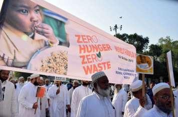 बोहरा समाज ने कुछ ऐसे दिया अन्न का दाना-दाना बचाने का संदेश...