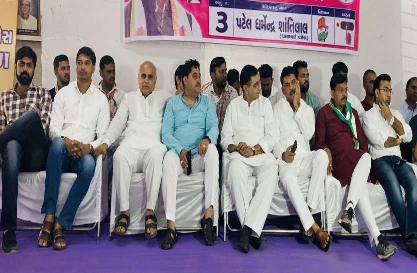 Gujrat congress: घर-घर संपर्क कर रिझा रहे हैं मतदाताओं को