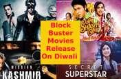 diwali 2019: दिवाली के मौके पर रिलीज हुई इन फिल्मों ने की छप्पर फाड़ कमाई, देश ही नहीं विदेश में भी तोड़े बड़े रिकॅार्ड