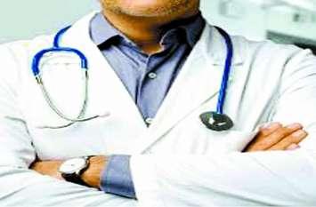 डॉक्टर लिख रहे ब्रांडेड दवा