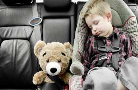 बैकसीट पर बच्चे की हिफाजत करेगा र्ईक्लिप