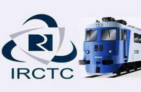 आईआरसीटीसी तैयार करेगी रेलवे के किचिन में जरुरतमंदों का खाना,