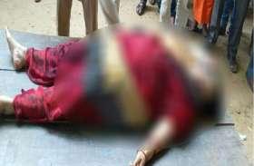 भाजपा नेता की पत्नी ने लाइसेंसी रिवाल्वर से की आत्महत्या, मचा हड़कंप