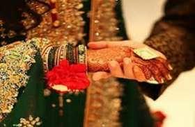 चाकू लेकर थाने पहुंच गयी युवती, बोली प्रेमी से करवाओ शादी, वरना.....