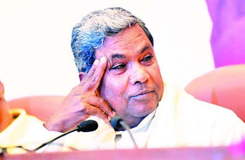 कर्नाटक के पूर्व सीएम सिद्धू को छोडऩा पड़ेगा 'कावेरी'