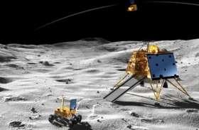 चंद्रयान 2: विक्रम लैंडर पर नासा का खुलासा, 'अभी तक नहीं मिला कोई डेटा'