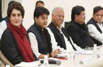 कांग्रेस के इन 7 दिग्गजों ने बढ़ाई प्रियंका गांधी की टेंशन, नई टीम बनने के बाद कर सकते हैं बगावत