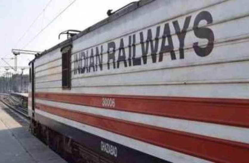Railways North-East frontier apprentice recruitment 2019 : 10वीं पास वालों के लिए निकली बंपर भर्ती