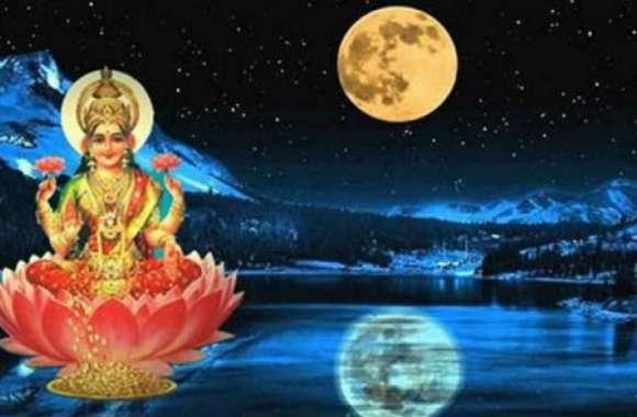 Sharad Purnima 2019: अपनी 16 कलाओं से पूर्ण होगा चन्द्रमा, आज होगा पूजा, व्रत और स्नान