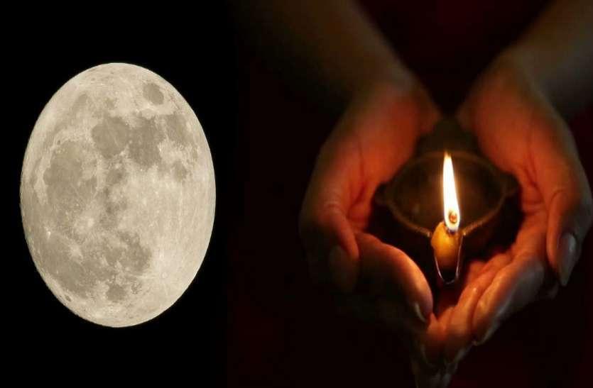 शरद पूर्णिमा आज: जानिए क्या है पूजा की मान्यताएं और महत्व