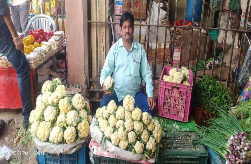 महंगाई ने बिगाड़ा रसोई का जायका, नई सब्जियां पकड़ से दूर