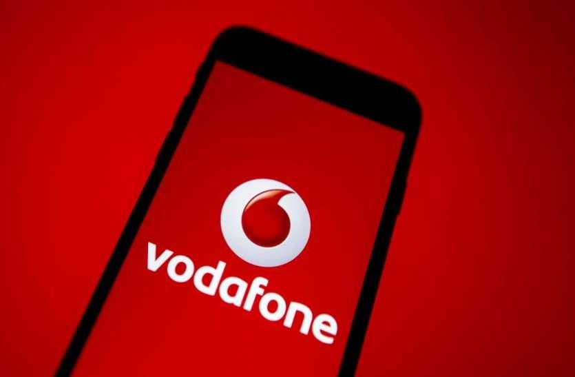 Vodafone ने 69 रुपये का प्रीपेड प्लान किया लॉन्च, डाटा के अलावा मिलेगी ये बड़ी सुविधाएं