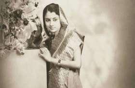वो महारानी जिसने सियासत कांग्रेस से शुरू की पर बेशकीमती दान विश्व हिन्दू परिषद को दिया था