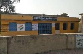 132 स्कूलों में कैसे बने मिड डे मील, नहीं है किचन शेड