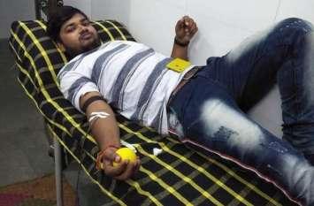 रक्तदान कर युवा बचा रहे लोगों की जिंदगी