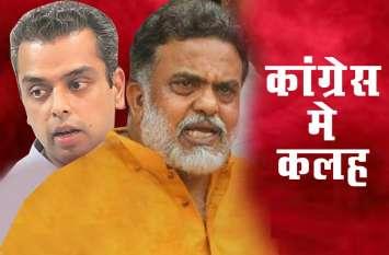 महाराष्ट्र कांग्रेस की रैली में नहीं पहुंचे मिलिंद देवड़ा, भड़के संजय निरूपम ने प्रदेश अध्यक्ष को कहे अपशब्द