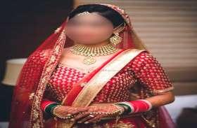पति और सास-सासुर देते थे कम दहेज लाने का ताना, मारपीट से तंग आकर महिला ने उठा लिया आत्मघाती कदम