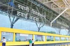राजधानी रायपुर से प्रतिदिन 27 उड़ानों की सुविधा