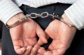 VIRAL सीएम योगी को अपशब्द कहने वाला बिजलीकर्मी गिरफ्तार, जानिये क्या कह दिया था।