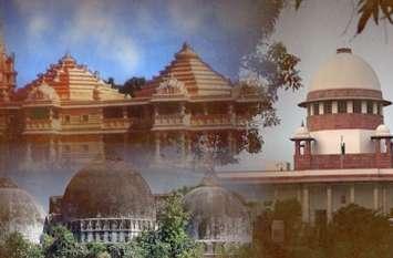 Ayodhya Ram Mandir Verdict दशकों से इस पीठ की तीन पीढ़ियां जुड़ी रही राममंदिर आंदोलन से