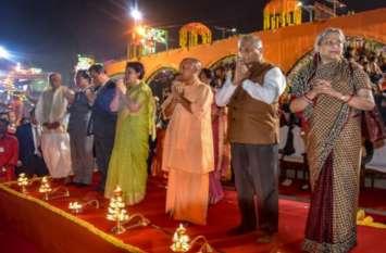 अयोध्या में न दीपदान होगा और न पढ़ी जाएगी नमाज, आया बड़ा फैसला