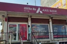 बैंक का सीसीटीवी तोड़ा, एटीएम तोडऩे की कोशिश