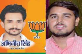 भाजपा नेता कबीर तिवारी हत्याकांड में बड़ा खुलासा!, इस बीजेपी नेता ने करायी हत्या!, 25 हजार का ईनाम घोषित