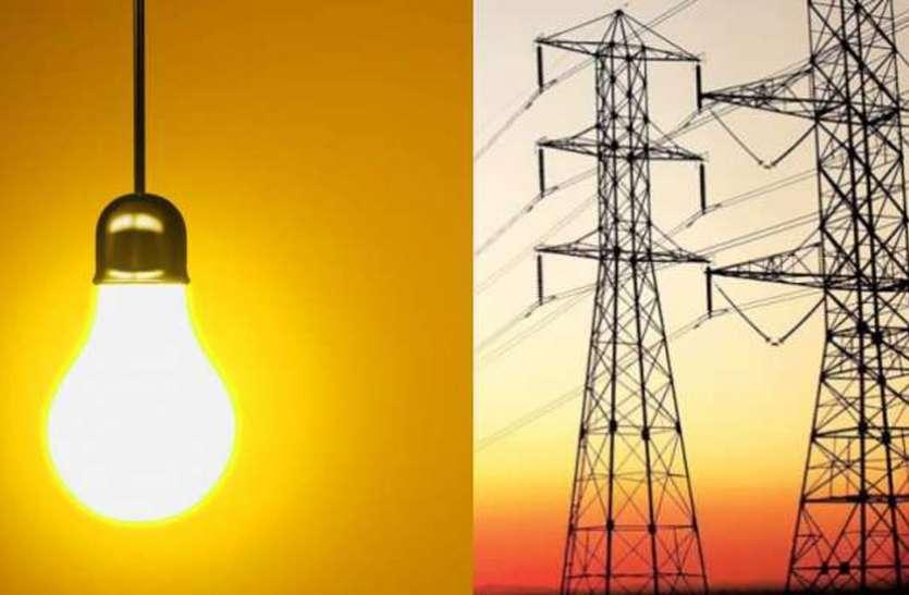 अब बिजली विभाग को सता रही बकाया 25 करोड़ वसूली की चिंता, कर रहे ये काम...