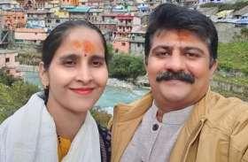 BJP विधायक सूची चौधरी के पति पर लगे डाॅक्टर से अभद्रता और मारपीट के आरोप, देखें वीडियो