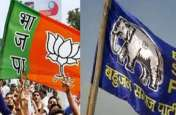 जलालपुर उपचुनाव : जातीय समीकरण के चलते भाजपा और बसपा में होगी बड़ी सपा कांग्रेस करेंगे संघर्ष