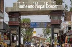 भारत नेपाल सीमा पर नजर रखेगी पुलिस की स्पेशल टीम