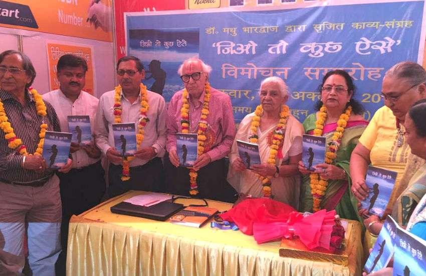 National book fair in agra