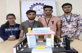 Ahmedabad News: विद्यार्थियों ने बनाया ऐसा सिस्टम कि बस के अलावा अन्य वाहन नहीं कर सकेंगे बीआरटीएस कोरिडोर में प्रवेश